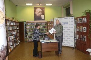 Ирина Евгеньевна Лебедева получает диплом академика ПетрАНИ